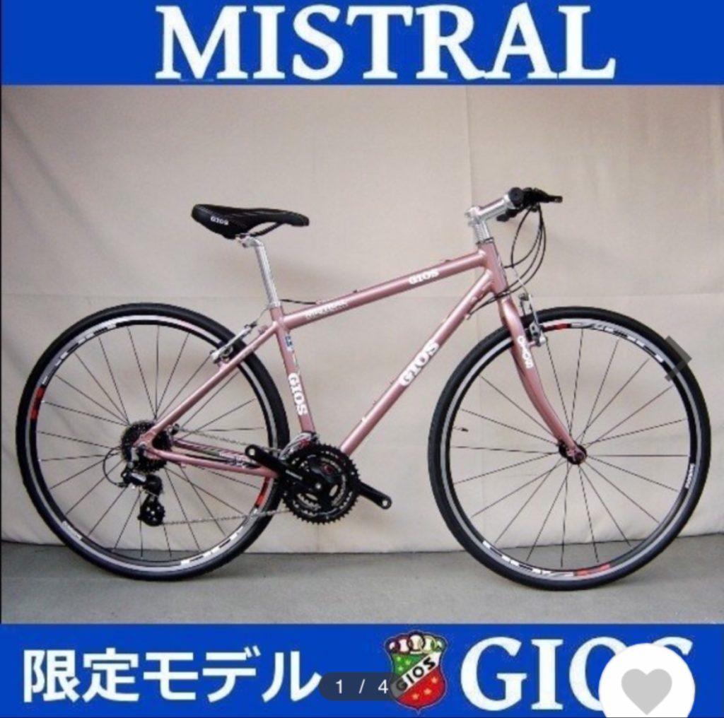 自転車通勤 20キロ