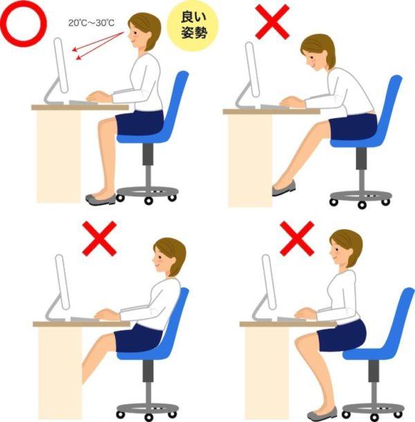 デスクワークの腰痛原因は座り方にあった!正しい座り方のポイントは頭の位置に